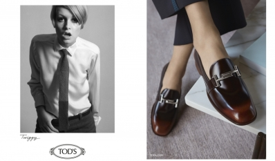 Bold Tod's