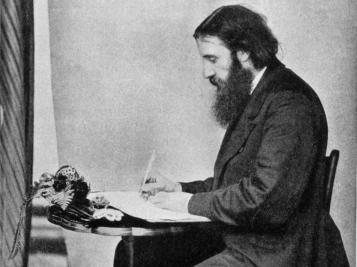 Kurtis Paul George MacDonald 2